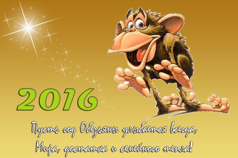 Поздравления с новым годом смс поздравления прикольные короткие